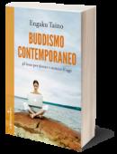 Buddismo contemporaneo